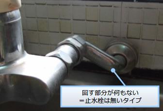 元栓 締め 方 水道
