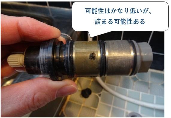 温度調節ユニットのフィルターにゴミが詰まり、流量が少なくなることもある