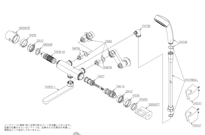 蛇口の分解図