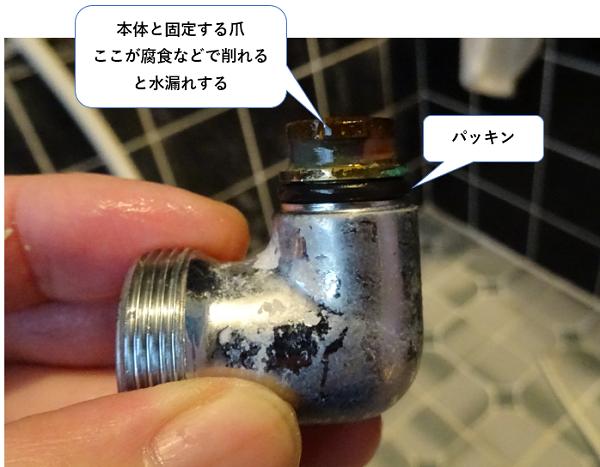 サーモスタット混合栓 シャワーホース部のエルボの水漏れ原因説明