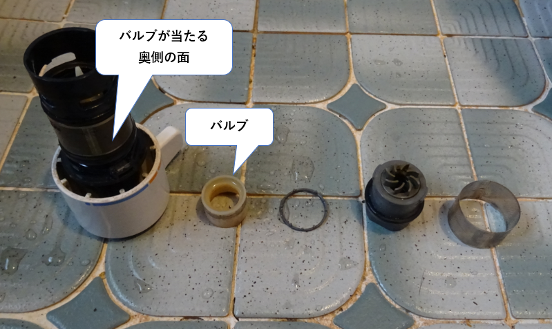 サーモスタット混合栓 C側いっぱいにしてもぬるい場合のゴミ付着箇所