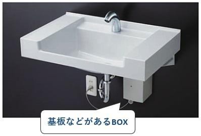 自動水栓(蛇口)はキャビネット内にboxを取り付けないといけない
