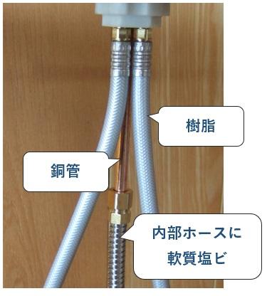 蛇口の接続菅の材質(銅管 樹脂など)