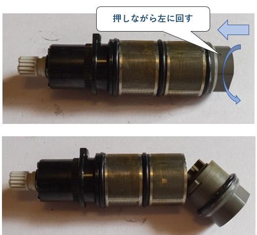 TOTO製蛇口(サーモスタット混合栓)温度調節ユニットTH576型の分解修理方法 後部の部品を外す図