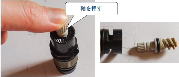 TOTO製蛇口(サーモスタット混合栓)温度調節ユニットTH576型の分解修理方法 軸を外す