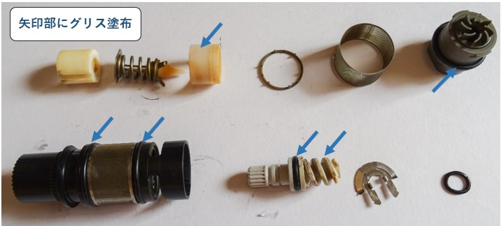 TOTO製蛇口(サーモスタット混合栓)温度調節ユニットTH576型の分解修理方法 グリス塗布位置
