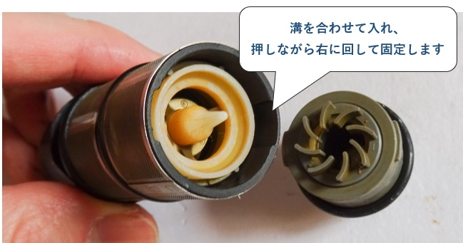 TOTO製蛇口(サーモスタット混合栓)温度調節ユニットTH576型の分解修理方法 ケースに後部の部品を取り付ける