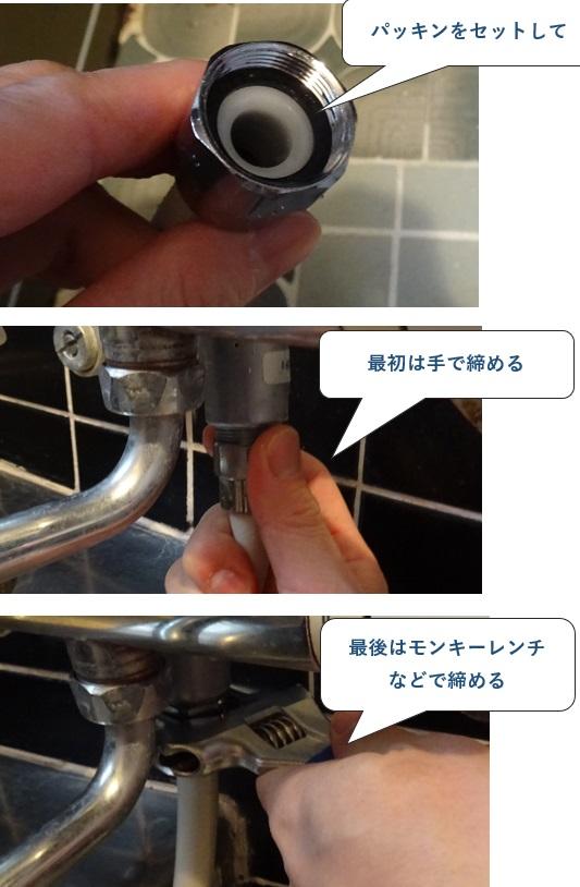 浴室の蛇口に新品のシャワーホースを取り付ける