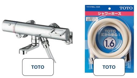 シャワーホースの交換は同じメーカー同士