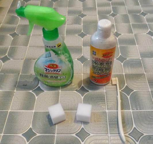 浴室の蛇口清掃に必要な道具(洗剤など)