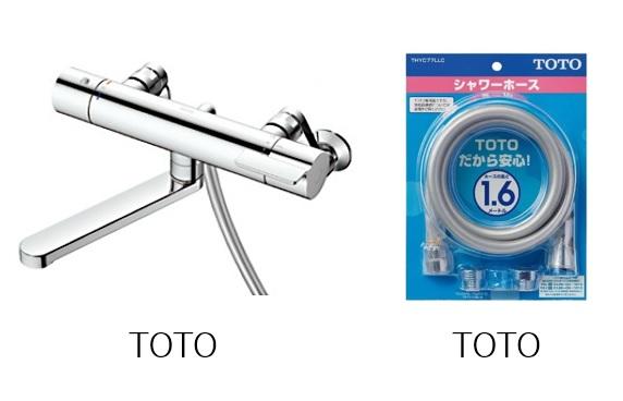 シャワーホースの交換は、できるだけメーカーを合わせる
