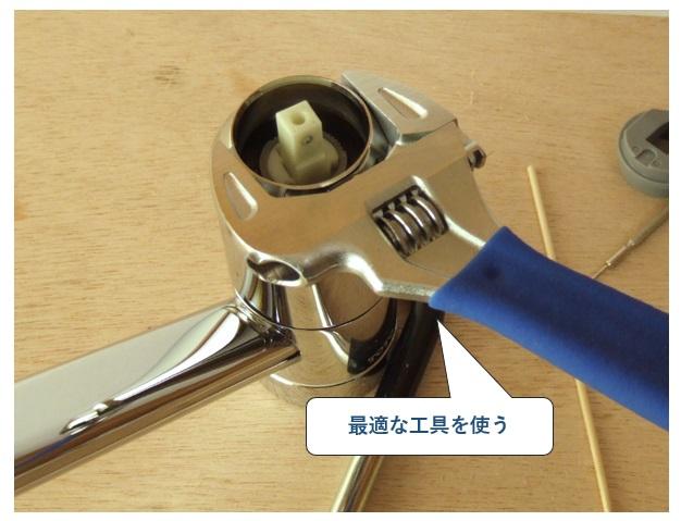 蛇口修理は最適な工具を使う