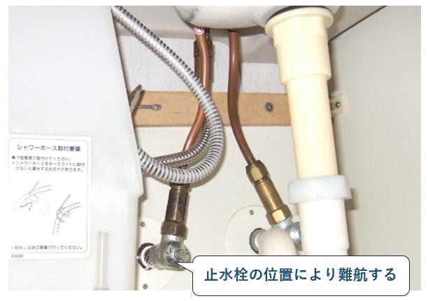 蛇口の交換は止水栓の位置などにより困難になる