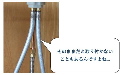 蛇口交換は配管の追加など追加料金が発生する可能性がある