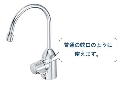 ビルトイン型浄水器は操作性が良い(使いやすい)