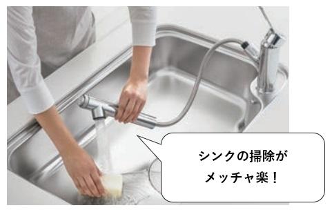 ハンドシャワー型水栓はシンクの掃除が楽