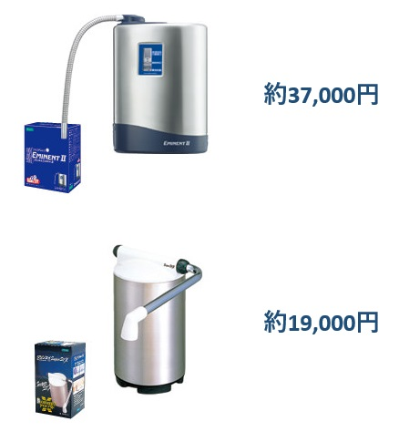 クリンスイの据え置き型浄水器「クリンスイエミネントⅡ EM802」と「クリンスイSuperSTX -SSX880」の実売価格