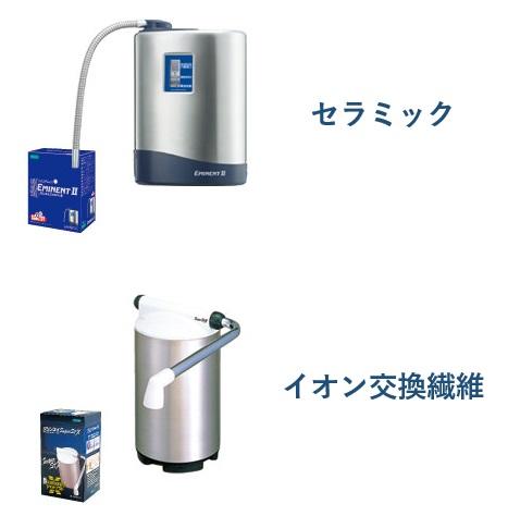 クリンスイの据え置き型浄水器「クリンスイエミネントⅡ EM802」と「クリンスイSuperSTX -SSX880」のイオン化した鉛の除去方法