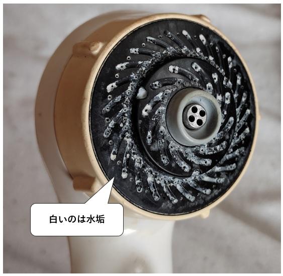 シャワーヘッドの散水板の水垢詰まり(付着)