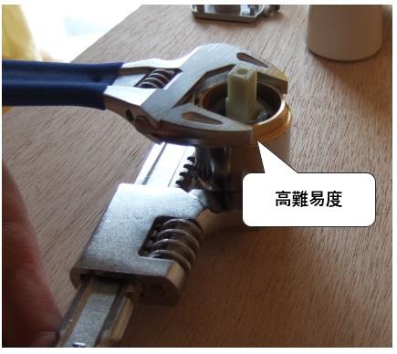 蛇口修理はナットの舐めに注意