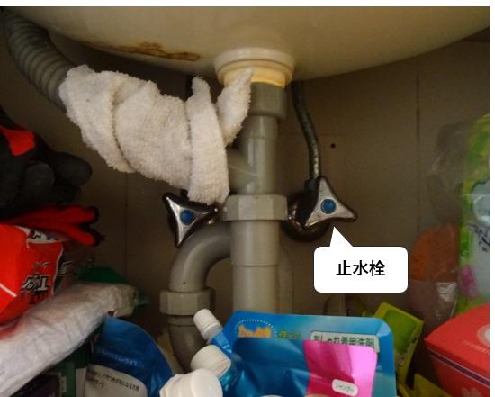 洗面台の蛇口の節水は止水栓を絞るのが一番良い