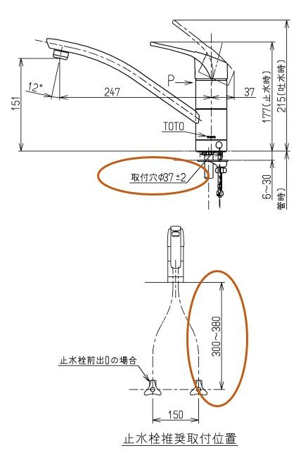 シングルレバー混合水栓の代替品は取付穴の径と給水ホースの長さが大事